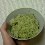 哲学する緑のご飯