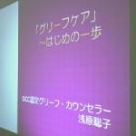 2014年3月16日 はじめの一歩~ご感想