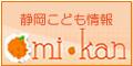 mikan_bana