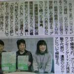 石川県能美市にお邪魔します。